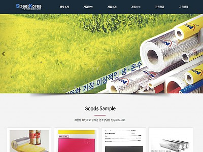기업홈페이지 및 어플제작 샘플 1001